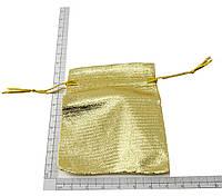 "Мешочек ""Органза Золото 7 х 9 см"""