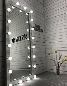 Зеркало с подсветкой Cardea ДСП Белое 20 ламп (Markson TM)