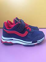 8e4002d382bc Детские кроссовки Fashion из натурального нубука с ортопедической стелькой  28