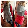 Женская куртка из комбинированной ткани
