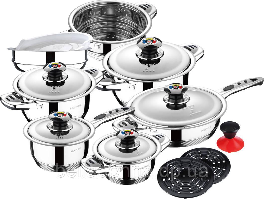 Набор посуды 17 предметов MillerHouse MH-1988