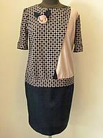 Костюм женский юбочный, летний, блуза с коротким рукавом, юбкой ровного кроя, удобно, р.50,52 код 2085М