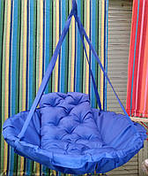 Подвесное кресло. Качеля садовая. Качеля подвесная. Гамак. Кресло качеля. Качеля гамак. Кокон. Синий, фото 1