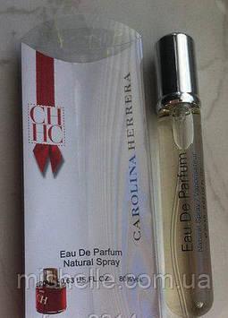 Мини парфюм Carolina Herrera CH 20 ml в ручке (реплика для женщин)