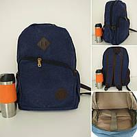 Школьный рюкзак с широкими лямками и косым наружным карманом 43*30*19см, фото 1