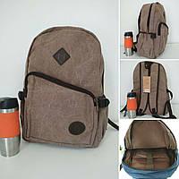 Коричневый текстильный рюкзак для школьников 43*30*19см, фото 1