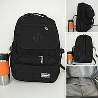Практичный школьный рюкзак с карманами 43*30*14см, фото 1
