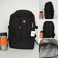 Школьный рюкзак с утягивающими ремешками 45*30*15см, фото 1