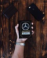 Кожаная обложка с логотипом авто