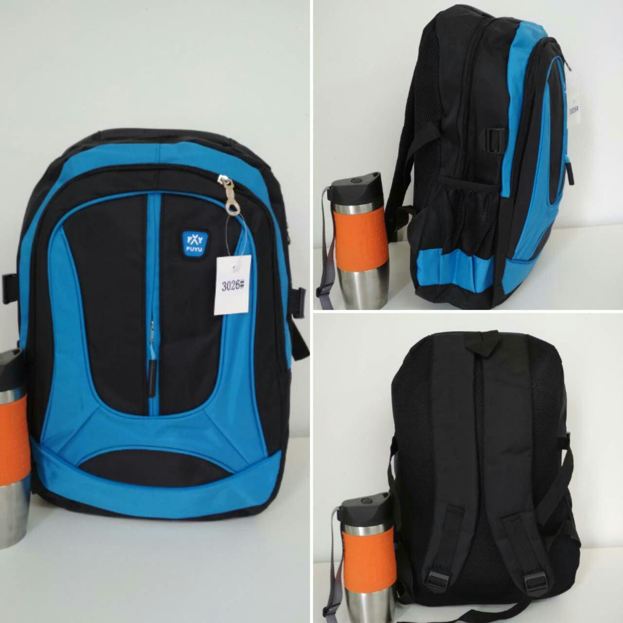 Школьный рюкзак для подростков с накладным наружным карманом 43*33*12см