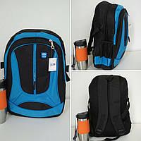 Школьный рюкзак для подростков с накладным наружным карманом 43*33*12см, фото 1