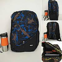 Школьный рюкзак черный с коричнево-синим принтом 45*32*15см, фото 1