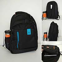 Подростковый школьный рюкзак с широкими лямками и голубой молнией 45*31*15 см, фото 1
