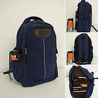 Школьный рюкзак с нашивкой на наружном кармане 43*28*16см, фото 1
