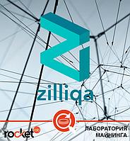 Криптовалюта Zilliqa (ZIL)