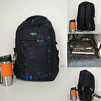 Школьный рюкзак черный с голубым принтом 45*32*14см, фото 1