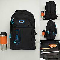 Рюкзак школьный из текстиля для мальчика подростка 40*30*20см, фото 1