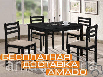 """Комплект Сириус (1+4) (ТК антарио) (венге) Domini - Мебельное ателье """"Амадо"""" в Одессе"""
