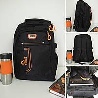 Повседневный школьный черный рюкзак для мальчика 40*30*20см, фото 1