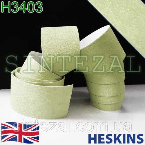 Флуорисцентная абразивная лента Heskins