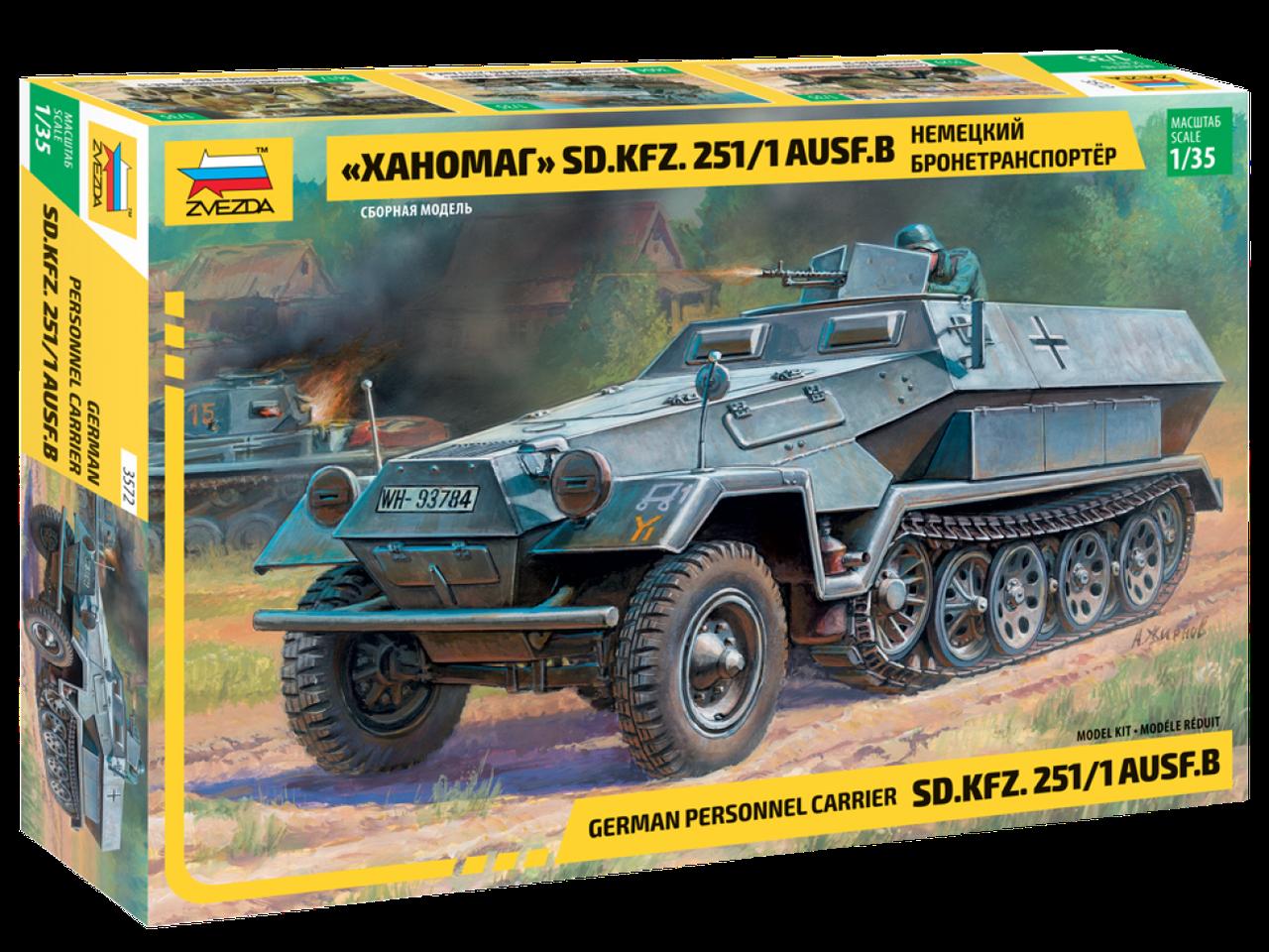 НЕМЕЦКИЙ БРОНЕТРАНСПОРТЕР SdKfz 251/1 «Ханомаг». 1/35 ZVEZDA 3572
