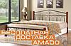 Ліжко Міранда 1600*2000 (каштан) Domini