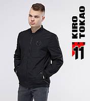 Куртки Kiro Tokao в Украине. Сравнить цены, купить потребительские ... b6f006544ac