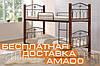 Кровать Миранда 2-х ярусная  900*2000 (каштан) Domini
