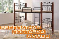 Ліжко Міранда 2-х ярусна 900*2000 (каштан) Domini, фото 1