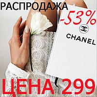 Ежедневник Chanel СКИДКА -53%! ХИТ 2018! Блокнот-книга! , фото 1