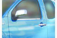 Хром накладки на зеркала Nissan Navara 2006-2015  (Ниссан Навара)