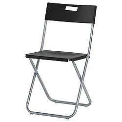 IKEA GUNDE (002.177.97) Складной стул
