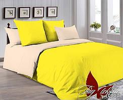 Однотонный полуторный комплект постельного белья P-0643(0807)