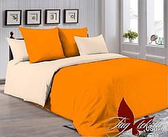 Двуспальный однотонный комплект постельного белья P-1263(0807)