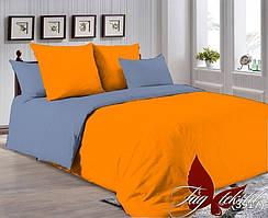 Двуспальный однотонный комплект постельного белья P-1263(3917)