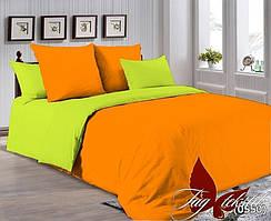 Однотонный двуспальный евро комплект постельного белья P-1263(0550)