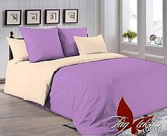 Однотонный полуторный комплект постельного белья P-3520(0807)