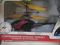 Летающий (сенсор) вертолёт Flash Flying helicopter Infrared, фото 1