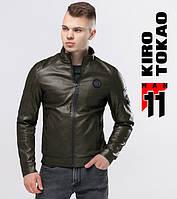Куртки мужские осенние в Украине. Сравнить цены 58b3755cb8301