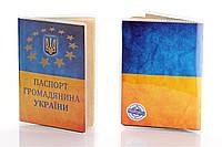 Обложка на паспорт (ассорти)