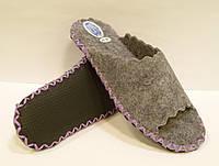 Открытые тапочки-шлёпанцы из войлока с сиреневым шнурком 40-41р