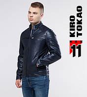 11 Kiro Tokao   Мужская куртка на осень-весну 4935 темно-синий