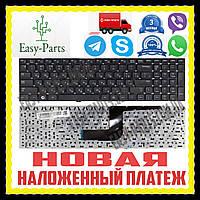 Клавиатура SAMSUNG RC508 RC510 RC520 RV509 RV511 RV513 RV515 RV518 520