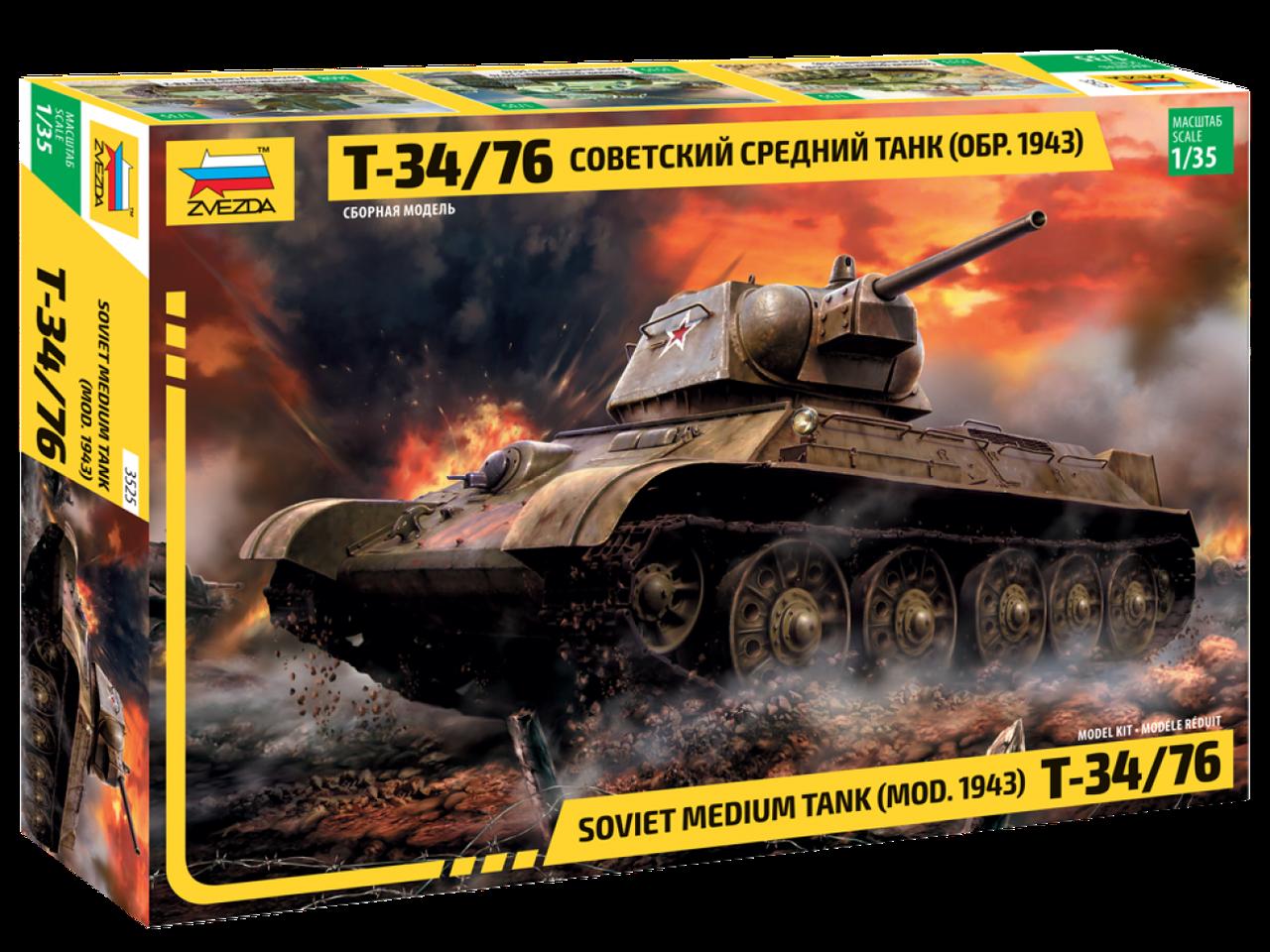 Советский средний танк Т-34/76 (обр. 1943 г.). 1/35 ZVEZDA 3525