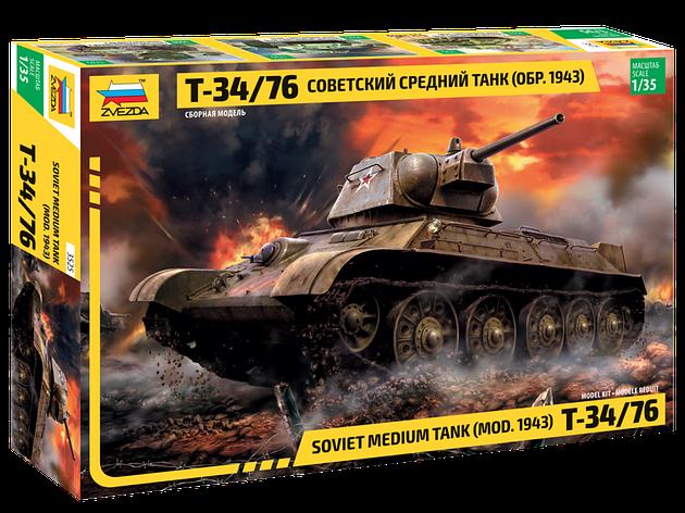 Советский средний танк Т-34/76 (обр. 1943 г.). 1/35 ZVEZDA 3525, фото 2