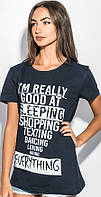 Женская футболка с оригинальной надпись темно-синего цвета