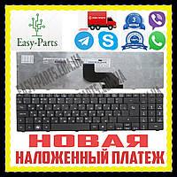 Клавиатура Acer 5516 5241 5517 5532 5534 5541 5732 E430 E625 EC54 E725