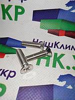 Болт крестовины для стиральной машины DC60-40137A, фото 1