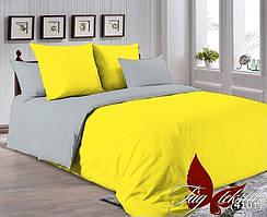 Однотонный двуспальный семейный комплект постельного белья P-0643(4101)
