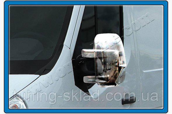 Хром накладки на зеркала Nissan NV400 2010+  (Ниссан)